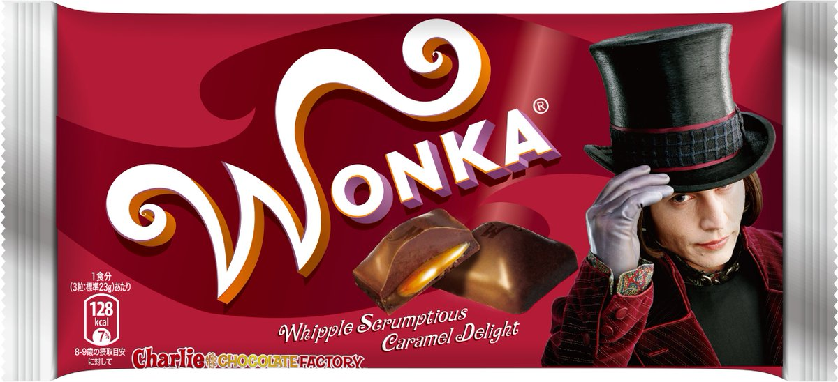 ウォンカチョコ販売終了!新フレーバー「クッキー\u0026クリーム」を