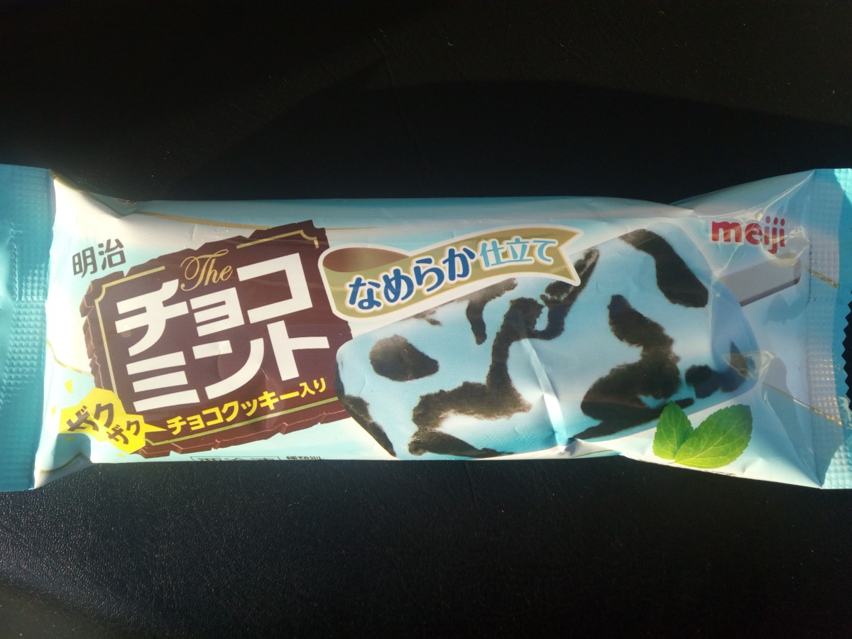 明治 ザ チョコミント_チョコミントアイス