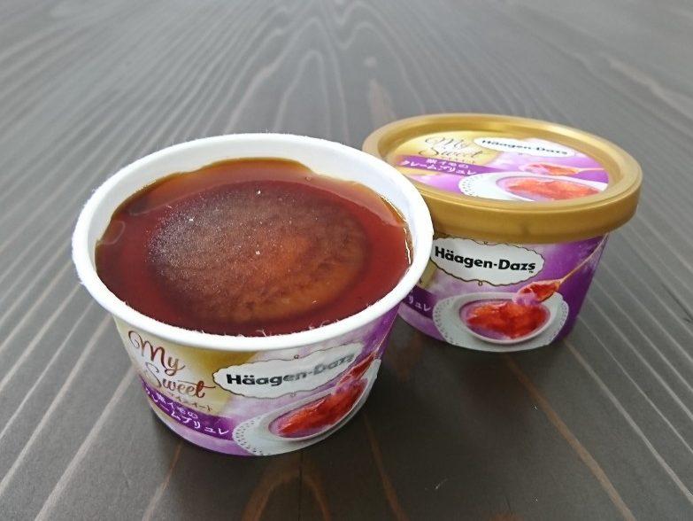 ハーゲンダッツ紫イモのクレームブリュレ