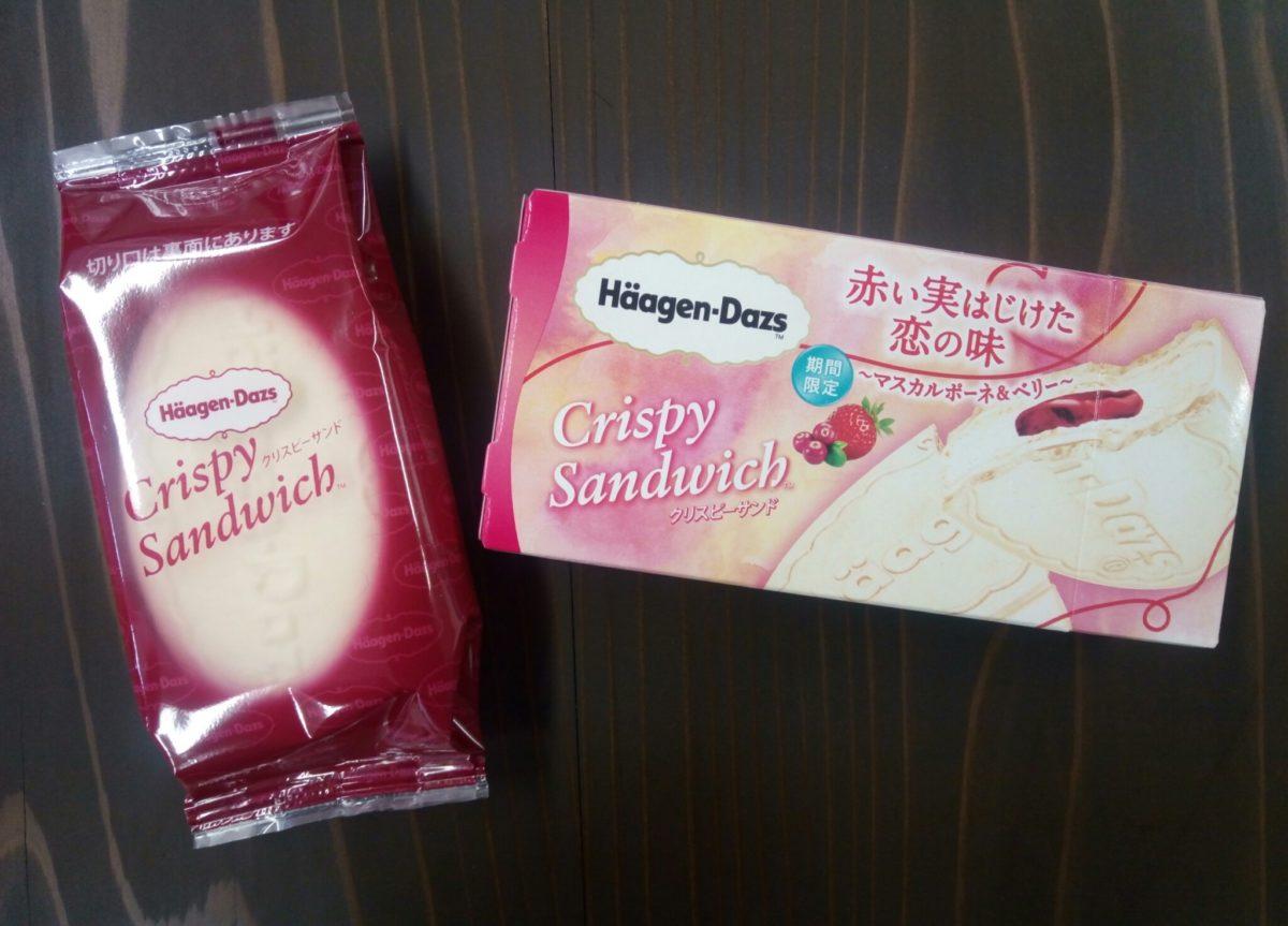 ハーゲンダッツ 赤い実はじけた 恋の味