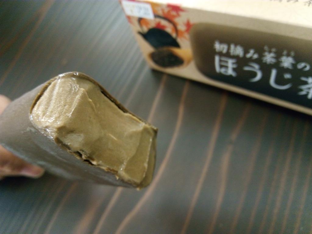 ローソン ウチカフェ ほうじ茶アイス