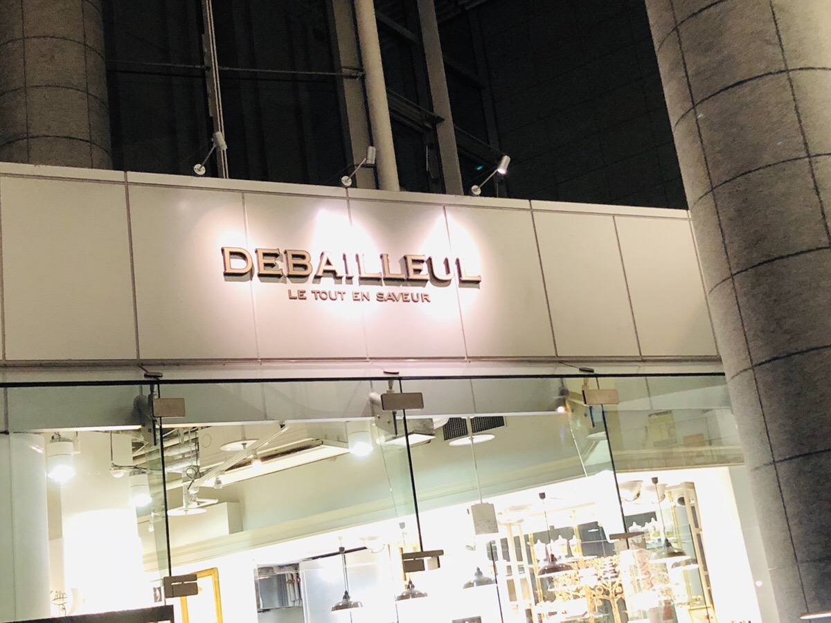DEBAILLEUL_店舗