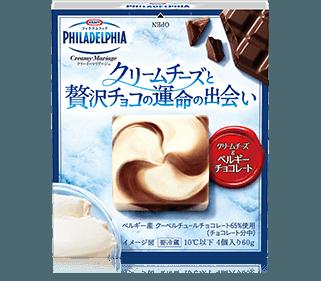 クリームチーズと贅沢チョコの運命の出会い