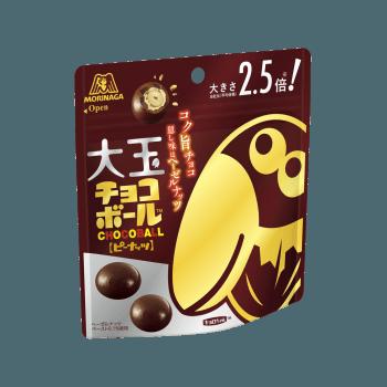 大玉チョコボール(ピーナッツ)