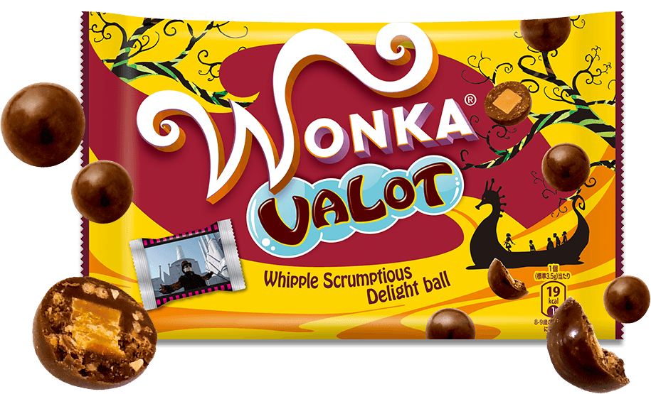 ウォンカチョコ(バロ)