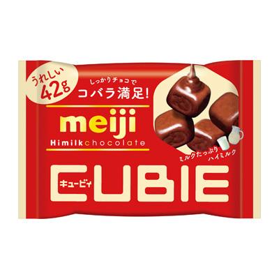 ハイミルクチョコレートCUBIE