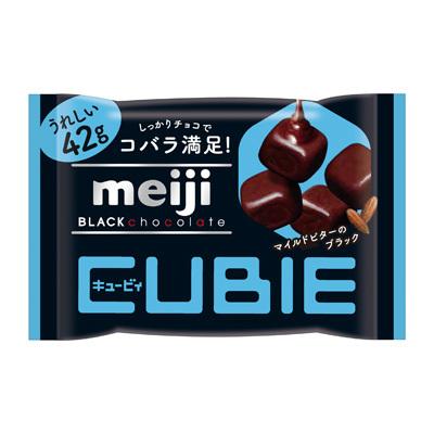 ブラックチョコレートCUBIE