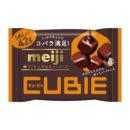 ミルクチョコレートCUBIE