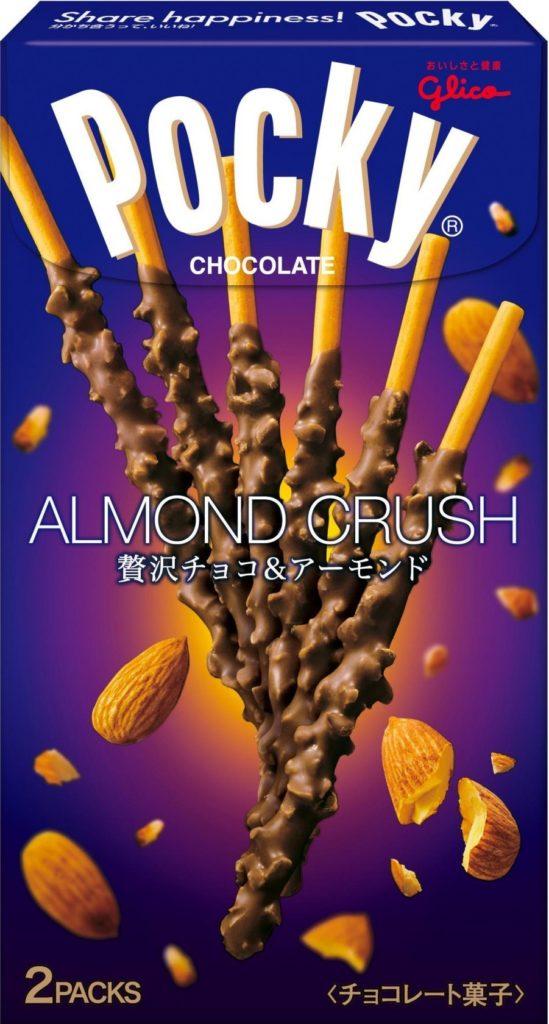 アーモンドクラッシュポッキー